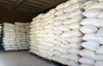 EXP.IDK.RU. Оптовые цены на сахар в РФ упали в 1,5 раза