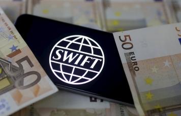 EXP.IDK.RU. В Европе создают альтернативу SWIFT